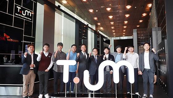 ICT 씨앗 심기, 이정문 화백, SK텔레콤, 티움, T.um, Tum