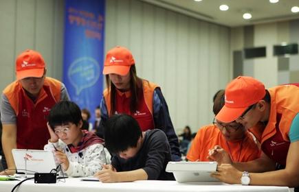 SK텔레콤, 2012 SK텔레콤 장애청소년 IT챌린지 대회, IT챌린지 대회