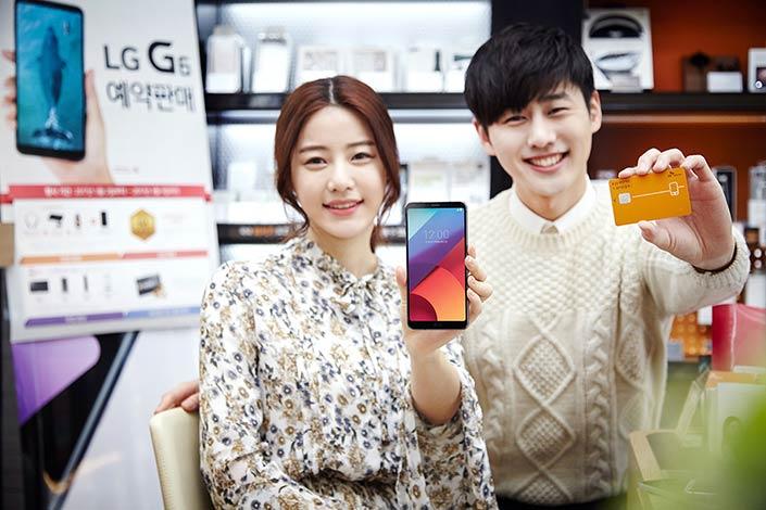LG G6, iKB국민카드, LG