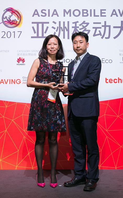 5G, 커넥티드 리빙 분야 최고의 모바일 앱, T5, 5G 커넥티드카, 아시아 모바일 어워즈, MWC 상하이 2017