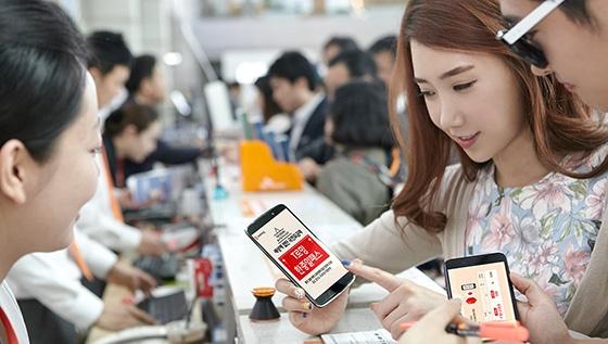 T로밍 한중일패스, 중국, 일본, T로밍