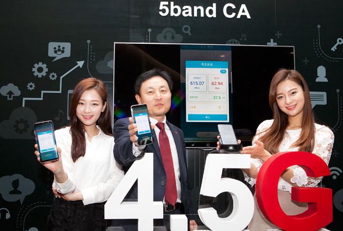 5밴드CA, LTE, 갤럭시S8