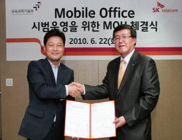 SK텔레콤, 교육과학기술부, Mobile Office