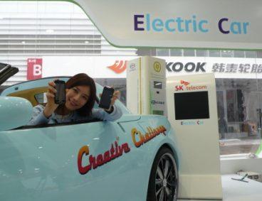 베이징모터쇼, MIV, 씨티앤티, 전기자동차