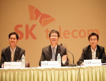 Network Solution, 데이터 하이웨이, SK텔레콤, 펨토셀