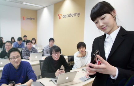 SK텔레콤, T아카데미, IT 기술인재