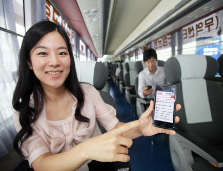 SK텔레콤, 한국도심공항, 도심공항, 인천국제공항, 모바일 Wi-Fi