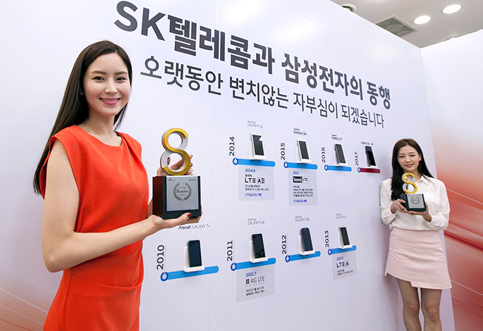 T월드 강남직영매장, T월드, S어워즈, 갤럭시 S 시리즈