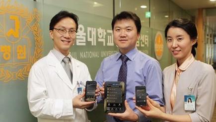 건강검진, 스마트폰 App, 병원 의무기록 시스템, EMR