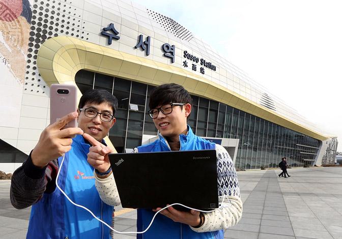 SK텔레콤, LTE, 설 연휴, 기지국 용량 증설