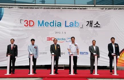 3D Media Lab, SK텔레콤