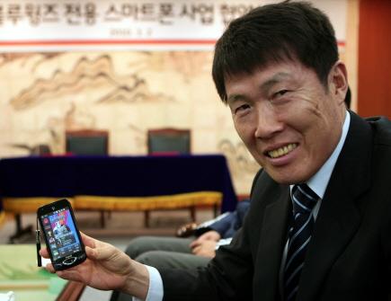 SK텔레콤, 모바일 블루윙즈, 수원삼성 블루윙즈