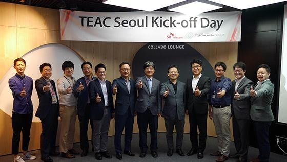 옵텔라, 쿨클라우드, 트렌셀레셜, TEAC 서울, TEAC, TIP 서밋
