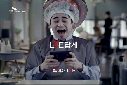 SK텔레콤, 생활 속 LTE, T Freemium, 멜론 익스트리밍 편