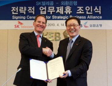 SK텔레콤, Telecom Asia Award,Converged Service, 최우수 컨버전스 서비스