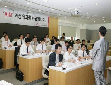 SK텔레콤, SK상생 아카데미