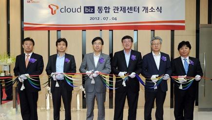 SK텔레콤, Cloud Data Center, T cloud biz 통합 관제 센터