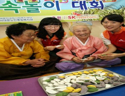 SK텔레콤, 추석, 자원봉사