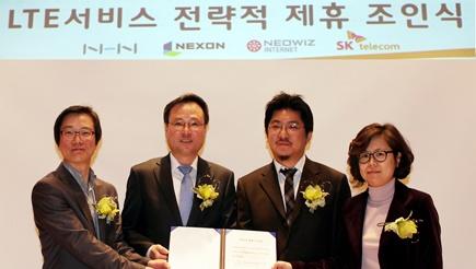 T freemium, 넥슨, 네오위즈, NHN제휴, LTE 네트워크, SKT