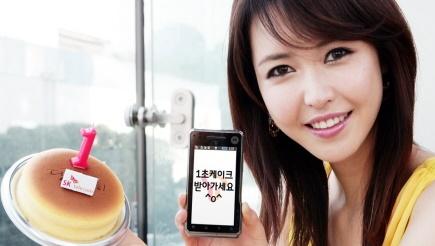 초단위 요금체계, 1초 마케팅, SK텔레콤