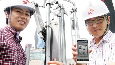 갤럭시S 3 LTE, 멀티캐리어, Multi Carrier