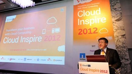 클라우드 컨퍼런스, Cloud Inspire 2012, SK텔레콤