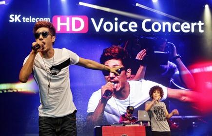 HD Voice, SK텔레콤, 세계 최초 HD Voice 콘서트