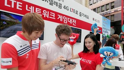카트라이더, LTE를 LTE답게!, SK텔레콤, LTE