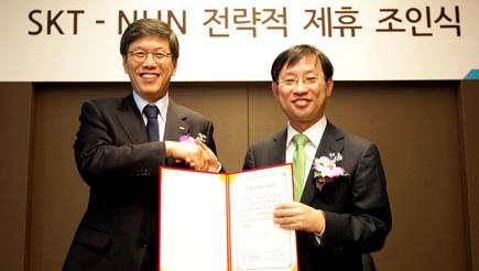 SK텔레콤, NHN,ICT 빅뱅