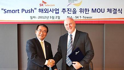 NSN, SK텔레콤, Smart Push, 노키아지멘스, 삼성전자