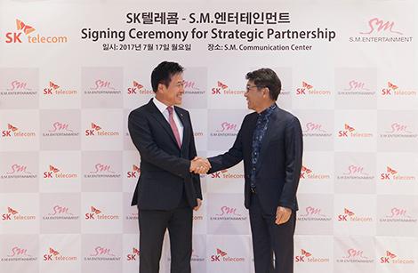 SK텔레콤, SM엔터테인먼트, SM C&C, 아이리버