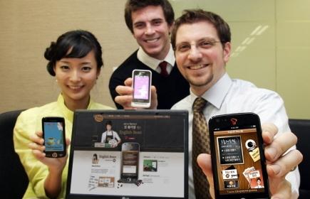 SK텔레콤, 청담러닝, English Bean, Smart Learning Service