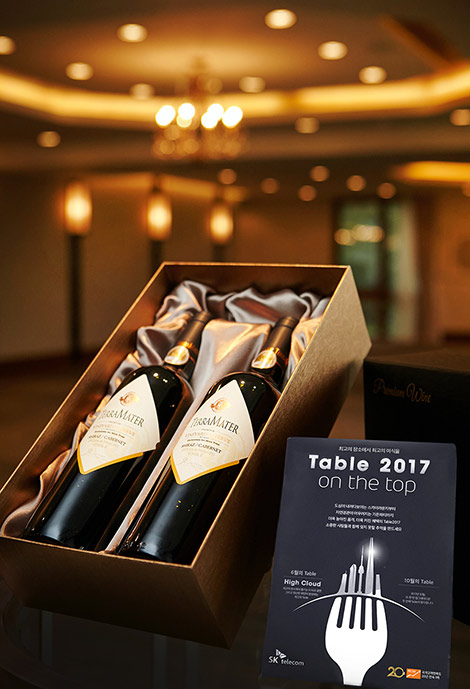 T멤버십, 테이블 2017 온더탑, Table 2017 on the top, 테이블 2017