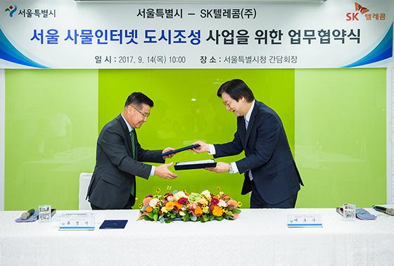 서울시, 서울 사물인터넷 도시조성, SK텔레콤, IoT