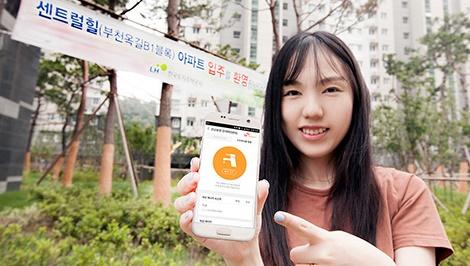 LH, IoT, SK텔레콤, 부천