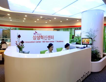SK텔레콤, 정만원, 글로벌 플랫폼 사업자, 서울대