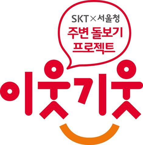 SK텔레콤 PR실 newsroom@sktelecom.com