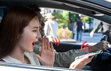 T맵, 인공지능, Car Life 서비스