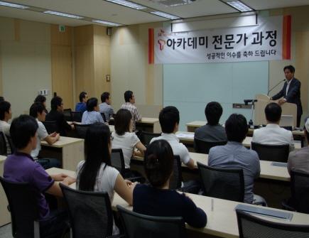 SK텔레콤, 모바일 IT 전문가 양성, T아카데미