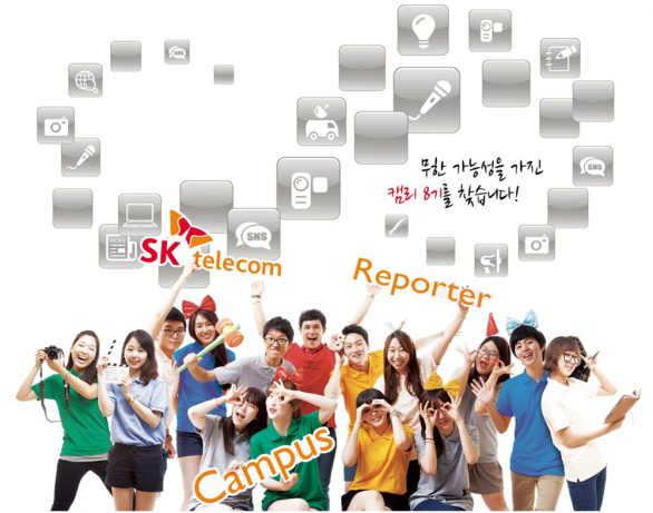 'SK텔레콤 캠퍼스리포터' 8기, T-um, 고객 대상 콘서트, SK 와이번스, 멘토링 프로그램