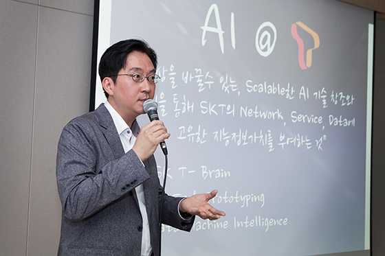 인공지능, AI, 김윤센터장, AI리서치센터장