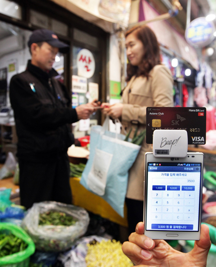 SK텔레콤, 중곡제일시장, 간편결제솔루션 '띡', '스마트 전단', 마이샵, ICT기술