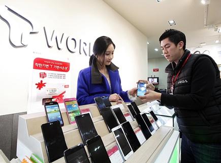 SK텔레콤, 착한 기변, 콸콸콸 2.0, T에코폰, LTE플러스 약정할인제도, T끼리 온가족 할인