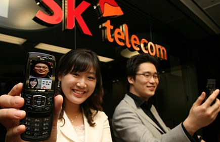 SK텔레콤, HSDPA, 고속하향패킷접속, 3G+, 3G플러스, HSDPA