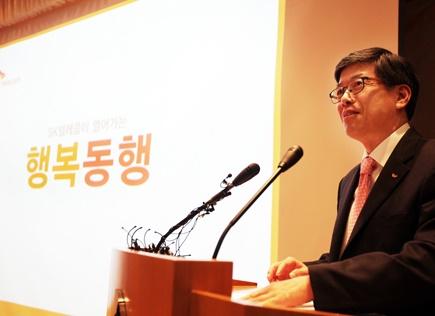 SK텔레콤, ICT융합사업, 행복동행, 행복창업, T-행복창업지원센터