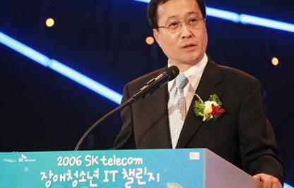 e-Life 챌린지, e-Sports 챌린지, SK텔레콤, 한국e스포츠협회, 2006 SK텔레콤 장애 청소년 IT 챌린지