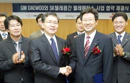 SK텔레콤, GM DAEWOO, 지엠대우오토앤테크놀로지