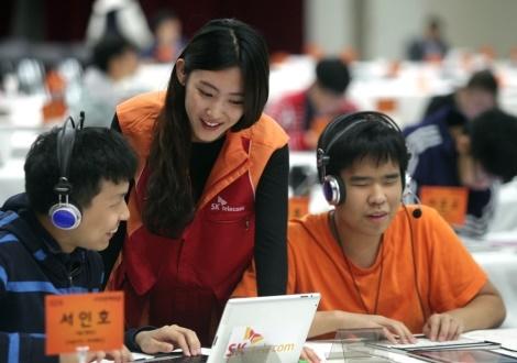 SK텔레콤,2013 장애청소년 IT챌린지 대회, 스마트 챌린지, 스마트 서바이벌