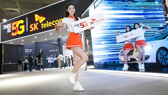 WIS2018, ICT전시회, 5G, HD맵, 메가페이스