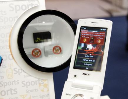 SK텔레콤, 모바일 월드 콩그레스, Smart SIM, Mobile World Congress 2010